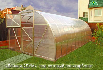 Kasvuhoone Datshnaja-2DUm